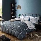 床上四件套 北極絨全棉四件套 純棉床單被套單人三件套雙人4件套簡約床上用品  萌萌