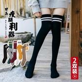 長筒襪女襪子秋冬過膝潮高筒ins街頭學院風黑色學生中筒韓國日擊 韓國時尚週