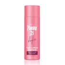 Plantur 21營養與咖啡因洗髮露200ml
