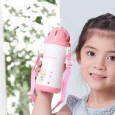 兒童飲水杯小孩吸管飲寶寶學飲杯腰形背帶吸水壺吸水杯學生吸水壺·Ifashion