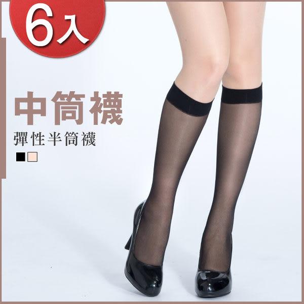 VOLA 維菈襪品‧【6入】超透膚絲襪 多彩絲質舒適/顯瘦款 無痕防爆