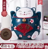 大容量存錢罐不可取招財貓創意零錢罐成人兒童防摔儲蓄罐只進不出 名購新品