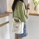 韓版ins包女斜跨刺繡字母mini寬帶小背包單肩手提帆布女包包 歐韓流行館