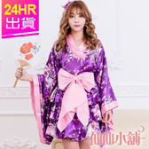 角色扮演 紫粉M.XL 碎花甜美 層次短裙和服浴衣 角色服 尾牙派對表演服 仙仙小舖