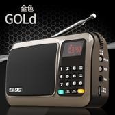 收音機迷你小音響插卡小音箱小型新款便攜式播放器隨身聽mp3可充電唱戲機