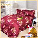 【Novaya‧諾曼亞】《馥粟》絲光綿雙人三件式床包組