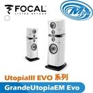【麥士音響】FOCAL UtopiaIII EVO系列 Grande Utopia EM Evo 4色
