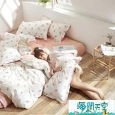 簡約小清新四件套全棉純棉少女心草莓床上用品1.5床單被套三件套【海闊天空】