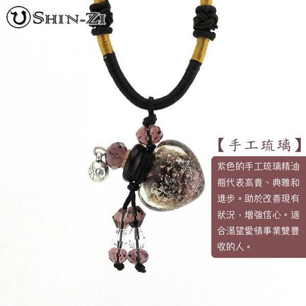 手工項鍊 琉璃項鍊 精油項鍊 寶石項鍊 高貴 典雅 進步 增強信心