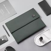 筆電包 筆記本內膽包蘋果macbookpro電腦內膽包14寸適macbookair13.3寸手拿包15.6寸男女款 宜品