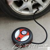 車載充氣泵 汽車用便攜式高壓電動單雙缸12V轎車輪胎應急打氣筒  潮流前線