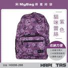 HAPITAS 後背包 H0006-268  紫色貓咪蕾絲  摺疊後背包 收納方便 MyBag得意時袋