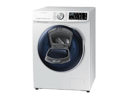 結帳9折現折 110/5/30前回函抽吸塵器 三星 WD10N64FR2W 10kg 洗脫烘 洗衣機 AddWash 潔徑門