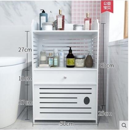 置物架浴室收納櫃落地置地式儲物櫃-7888-4(80x50x25)