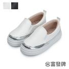 【富發牌】厚底低調皮質兒童懶人鞋-黑/白 33BE33