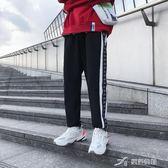 串標長褲子男女超火ins潮牌嘻哈寬鬆直筒情侶運動休閒褲 樂芙美鞋