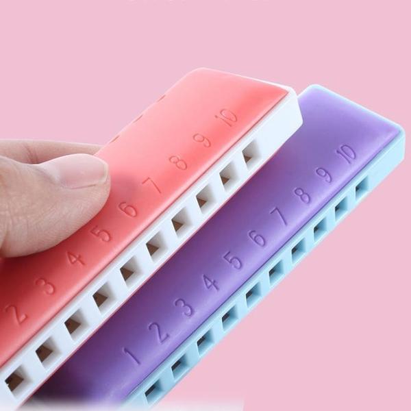 10孔兒童口琴1-6歲寶寶幼兒園3入門初學者男生女孩玩具樂器