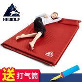 自動充氣墊防潮墊戶外帳篷睡墊 加厚雙人充氣床墊單人露營午休墊【極有家】igo