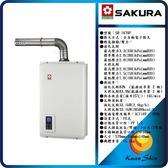 SAKURA櫻花 SH-1670F 浴SPA16L數位恆溫熱水器