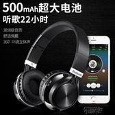 樂彤 L3無線藍芽耳機頭戴式游戲耳麥手機電腦通用運動音樂重低音插卡收音可折疊男  街頭布衣