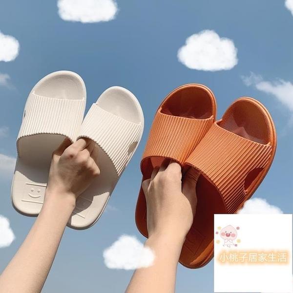 [2雙裝]夏天用浴室防滑軟底拖鞋居家涼拖鞋女【小桃子】