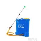噴霧器 智慧充電打機背負式高壓農電噴壺多功能電動噴霧器農用鋰電池 mks韓菲兒