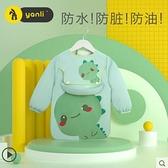 寶寶吃飯圍兜防水防臟男女兒童罩衣長袖畫畫圍裙護衣小孩飯兜秋冬