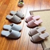 日式春夏家居室內木地板防滑軟底無聲開口男女棉拖鞋情侶居家拖鞋 深藏blue