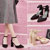 新款女涼鞋夏一字扣包頭中空單鞋粗跟尖頭高跟鞋黑色絨面職業鞋子   橙子精品
