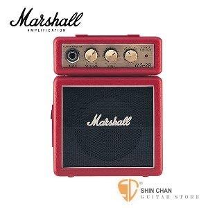 【缺貨】Marshall MS-2R 迷你電吉他音箱【MS2R/攜帶式音箱】