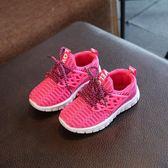 春秋女童鞋兒童運動鞋男童鞋童鞋子休閒鞋透氣網鞋跑步鞋 智能生活館