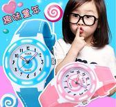 兒童手錶 兒童手錶男孩女孩防水中小學生青少年手錶休閒韓版時尚休閒石英錶 麻吉部落