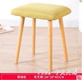 布藝凳簡易門口換鞋凳簡約現代家用穿鞋凳實木腿小矮凳圓凳小板凳 JY7525【Pink中大尺碼】
