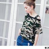 《AB4162-》迷彩印花單邊挖肩寬鬆棉質上衣.2色 OB嚴選