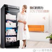 220V 家用毛巾消毒柜商用單門立式迷你紫外線美容院理發店玩具內衣QM   橙子精品