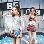 分體泳衣女三件套比基尼韓國小香風小胸聚攏性感保守遮肚顯瘦溫泉(818來一發)