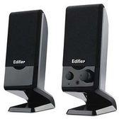 電腦音箱Edifier/漫步者 R10U迷你臺式機影響USB筆記本電腦音箱小音響家用 智慧e家