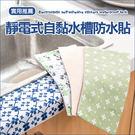 ◄ 生活家精品 ►【Q128 】靜電式自...