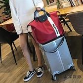 旅行包包女大容量短途輕便帆布手提行李收納袋【毒家貨源】