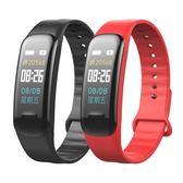 新年鉅惠彩屏智慧運動手環心率血壓睡眠監測防水多功能計步器男女健康手錶 芥末原創