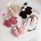 圖圖的商店2019冬新款女童中小童寶寶兒童手套圈圈絨