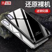 iPhoneX手機殼蘋果X新款透明套硅膠防摔