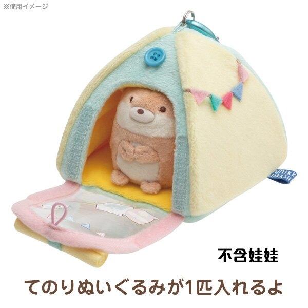 【角落生物 娃娃吊飾】角落生物 娃娃 吊飾 帳篷 露營 日本正版 該該貝比日本精品