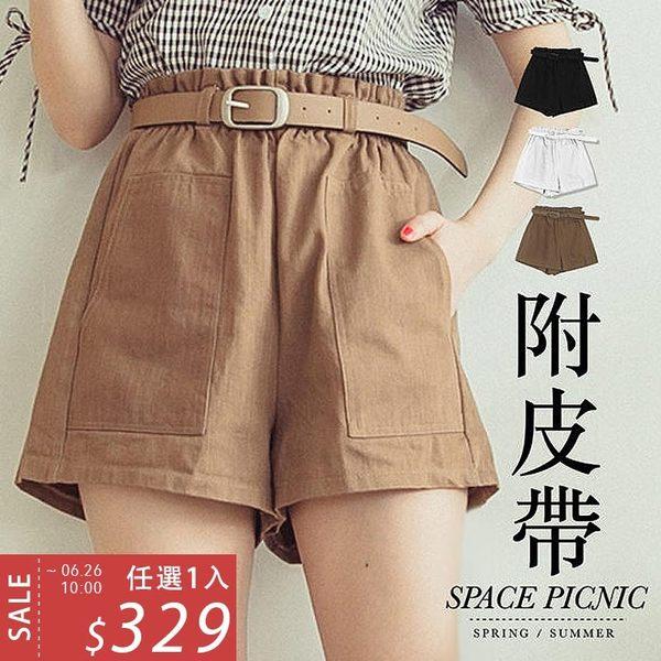 短褲 Space Picnic 腰鬆緊口袋休閒短褲-附腰帶(預購)【C19031092】