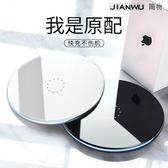 PhoneX蘋果無線充電器8專用安卓手機通用