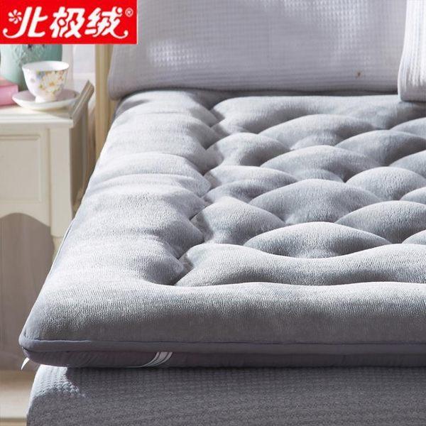 榻榻米床墊1.8m床2米雙單人1.5m1.2米學生床墊宿舍床褥墊被子0.9WD 時尚芭莎