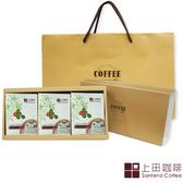 【上田】瑰夏 掛耳式咖啡禮盒/21入