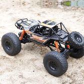 遙控玩具 遙控汽車越野車超大四驅高速攀爬車無線充電動男孩成人玩具車賽車JD BBJH