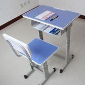 桌布桌墊 小學生桌布透明軟玻璃桌墊水晶板學校桌布幼兒園辦公桌會議桌塑料 麻吉部落