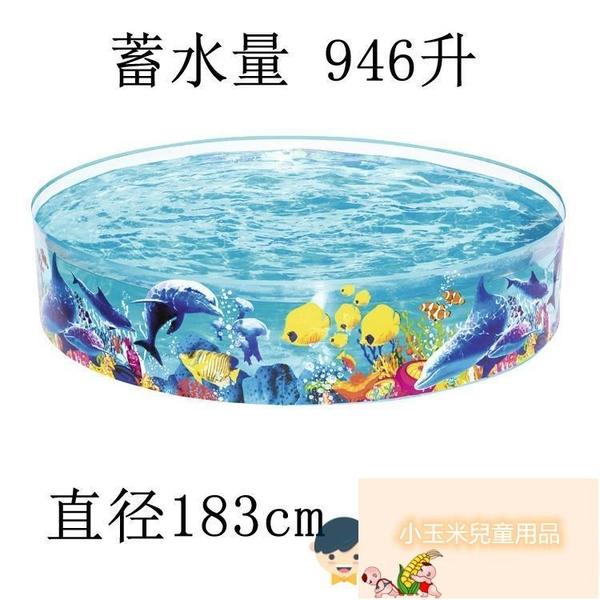 家庭戲水池養魚池洗澡免充氣透明硬膠水池嬰兒游泳池